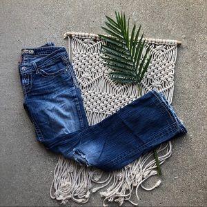 BKE Distressed Jeans Size 26 Buckle Denim 👖
